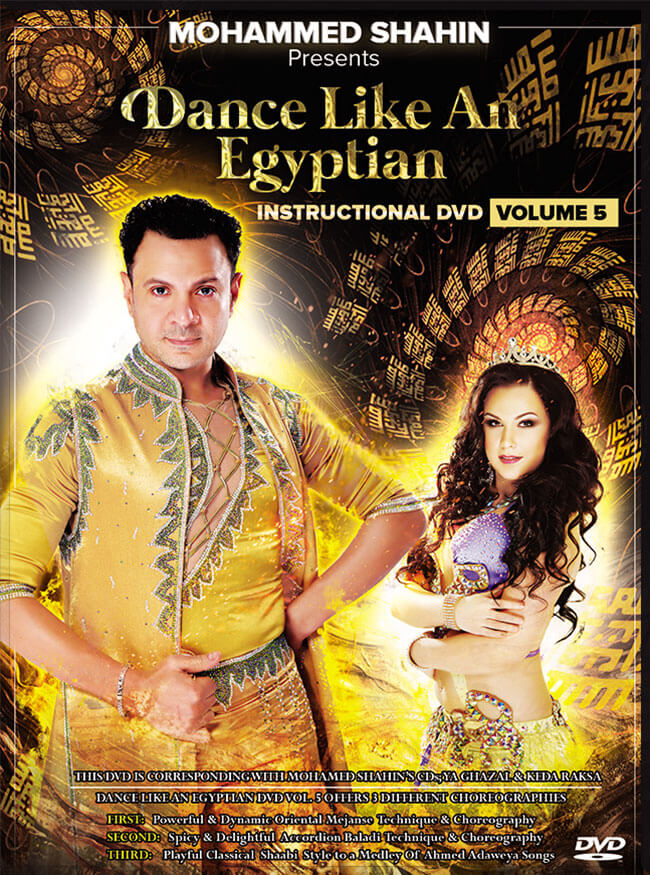 Dance Like An Egyptian Vol. 5